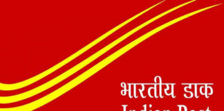 india-post-recruitment-2020-1371-vacancies