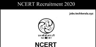 ncert-recruitment-2020